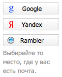 http://kmike.ru/img/buttons.png